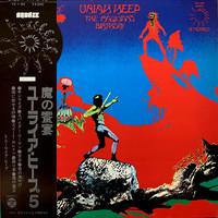 Uriah Heep: Magician's Birthday