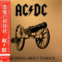 AC/DC: For Those About To Rock (We Salute You) + Japan tour book
