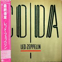 Led Zeppelin : Coda