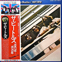 Beatles: 1967-1970