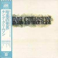 King Crimson: Starless And Bible Black