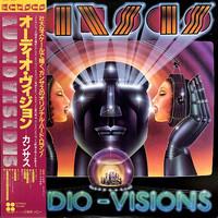 Kansas: Audio-Visions