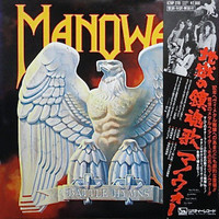 Manowar : Battle Hymns