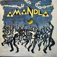 Amandla: First Tour Live
