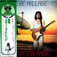 Hillage, Steve: Motivation Radio