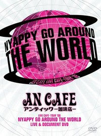 An Cafe: Nyappy go around the world
