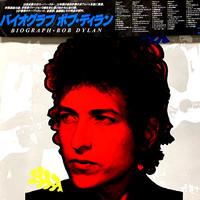 Dylan, Bob: Biograph - Box Set