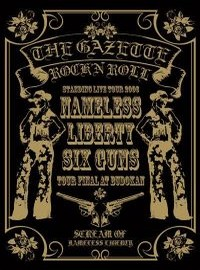 GazettE: Nameless Liberty Six Guns