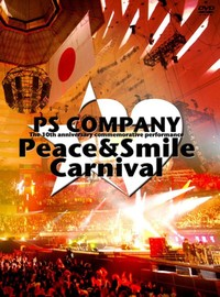 V/A: PS Company (The 10th anniversary commemorative performance) - Peace & Smile Carnival