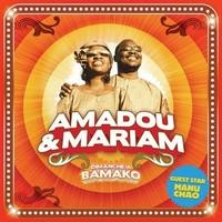 Amadou & Mariam: Dimanche a Bamako