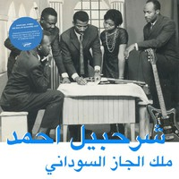 Ahmed, Sharhabil: The King Of Sudanese Jazz