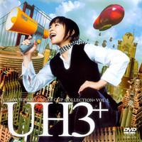 Hikaru, Utada: Single Clip Collection+ Vol.3