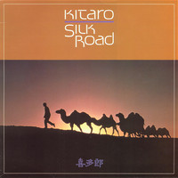 Kitaro: Silk Road Vol. 1 & 2