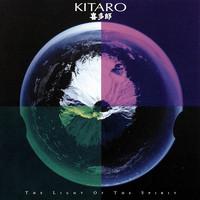 Kitaro: The Light Of The Spirit