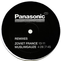 Panasonic: Remix EP