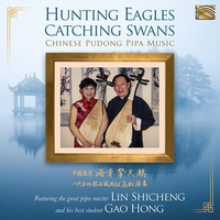 Lin, Shicheng: Hunting eagles catching swans - chinese pudong pipa music