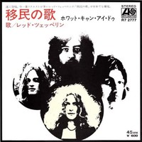 Led Zeppelin: Immigrant Song/Hey Hey What Can I Do