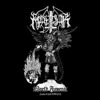 Marduk: World Funeral: Jaws of Hell MMIII