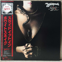 Whitesnake: Slide It In