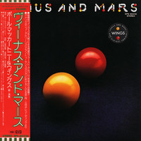 McCartney, Paul: Venus And Mars