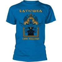 Batushka: Carju niebiesnyj (blue)