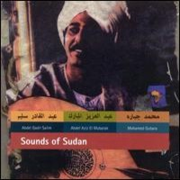 V/A: Sounds of Sudan