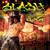 Slash : Made in stoke 24/7/11 - 3LP