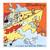 Mudhoney : Every good boy deserves fudge - LP