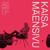 Mäensivu, Kaisa : Hand Picked - CD