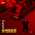 Kube : Gasoo Ei Breikkei - LP + Tote bag